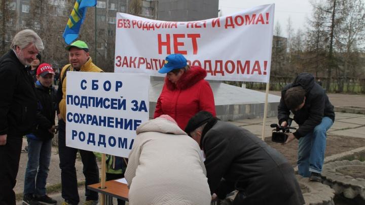 Лидер ЛДПР Жириновский попросил прокурора области разобраться в ситуации с закрытием роддома в Коряжме