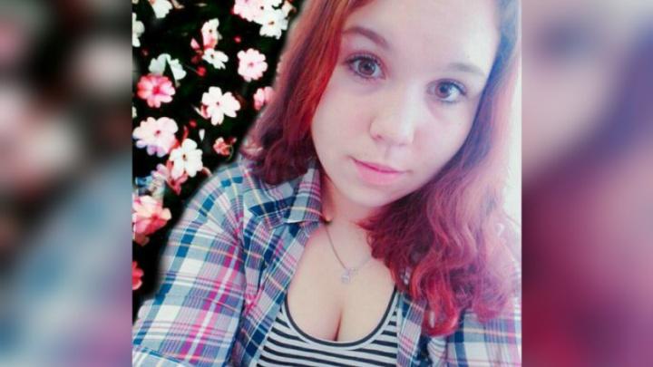 В Ярославской области пропала 15-летняя девушка: в последний раз её видели с двумя мужчинами