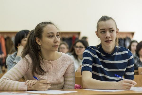 Ростовские школьники сдают ЕГЭ