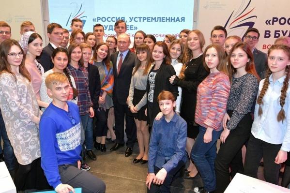 Владимир Путин с самыми одаренными детьми страны