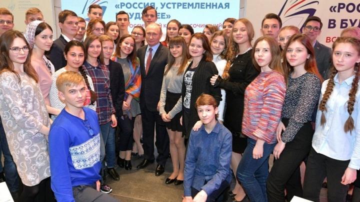 Тольяттинский школьник пожал руку президенту РФ Владимиру Путину