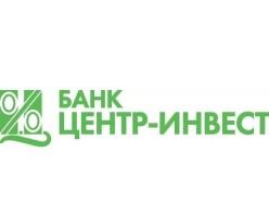 Кредитный портфель банка «Центр-инвест» впервые превысил 80 млрд рублей