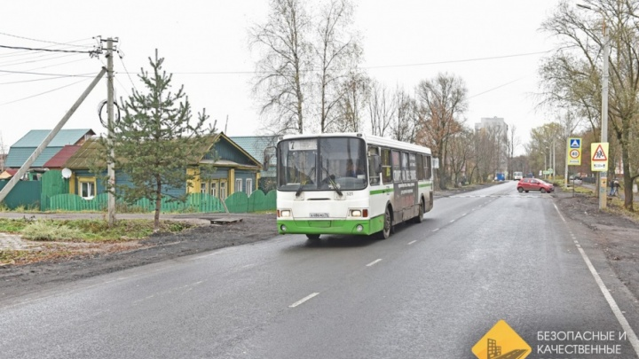В Ярославле сделали ещё четыре дороги: мнение чиновников и общественников