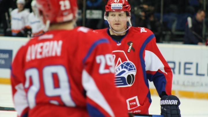 Сегодня «Локомотив» сразится с нижегородским «Торпедо»: состав ярославцев на игру