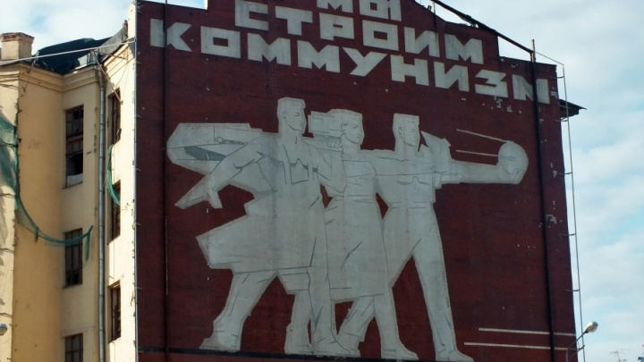 В Москве может исчезнуть копия знаменитого панно с Волжской ГЭС