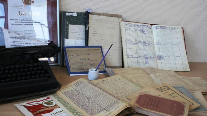 В  Ростове планируют открыть музей истории образования