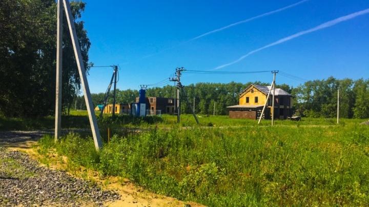 Появились участки в поселке с готовыми коммуникациями в десяти минутах от города