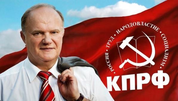 Руководитель КПРФ Геннадий Зюганов обратился к своим избирателям