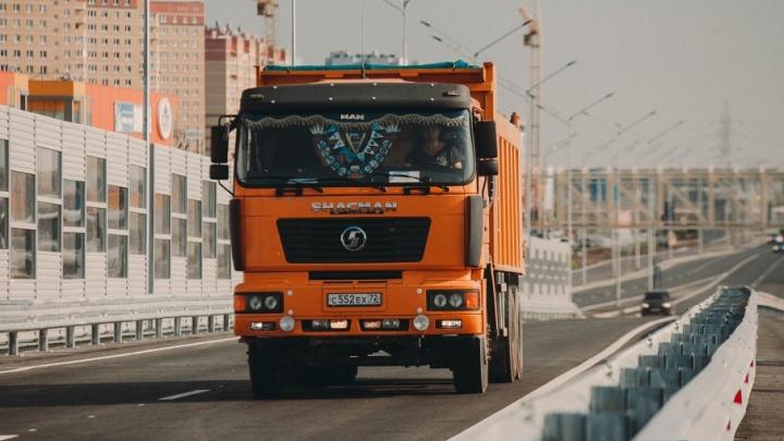 Дождались: по развязке Пермякова–Федюнинского поехали машины