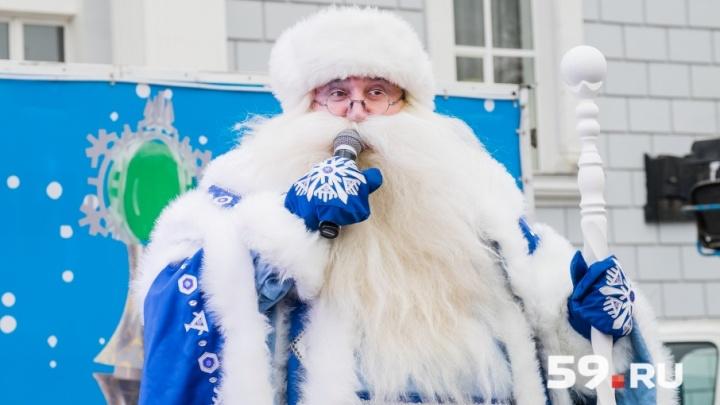 В Перми пройдет забег Дедов Морозов и Снегурочек