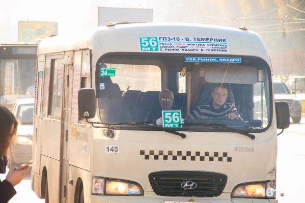 На улицах Ростова станет меньше маршруток