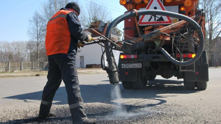 Движение транспорта по улице Гагарина частично ограничат с 22 мая