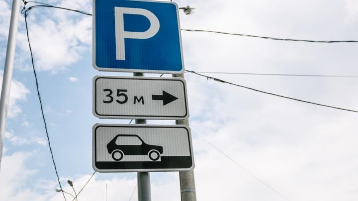 Больше половины прибыли от платных парковок пойдет на развитие Самары