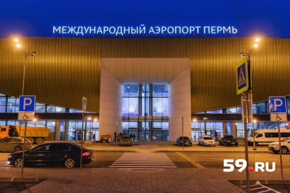Повторный конкурс на ремонт перрона аэропорта планируют объявить в этом году