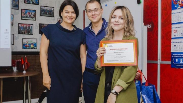 «Макдоналдс» наградил самарских студентов именными стипендиями