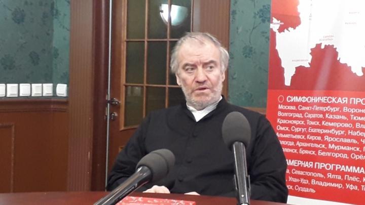«Нужно просто придумать формат»: маэстро Валерий Гергиев обещал продолжить творческий союз с Архангельском