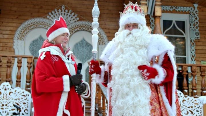 Дед Мороз из Великого Устюга приедет в Тюмень в декабре