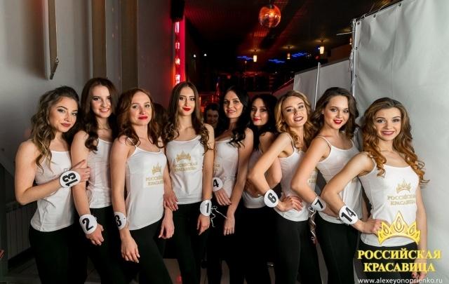 Жительница Самары Наталья Мамичева выступит в Москве в финале конкурса «Российская красавица»