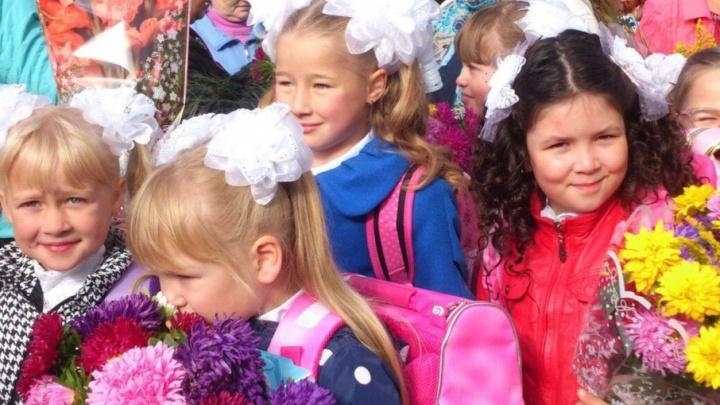 Собирай ранец летом: путеводитель 29.ru по выгодным школьным трендам