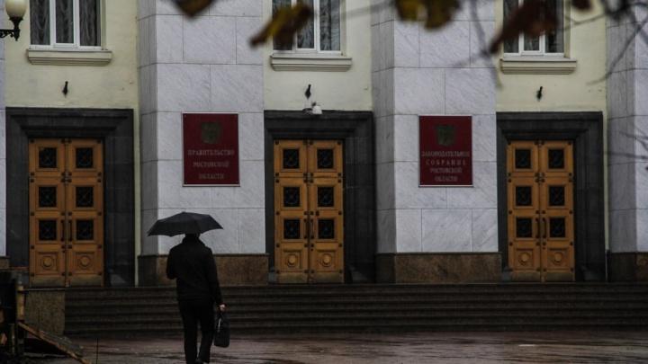 Донское правительство собирается потратить 10 миллионов рублей на пиар в печатных СМИ