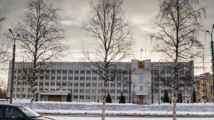 До свидания, спорт: в гордуме предложили сократить управление по физкультуре Архангельска