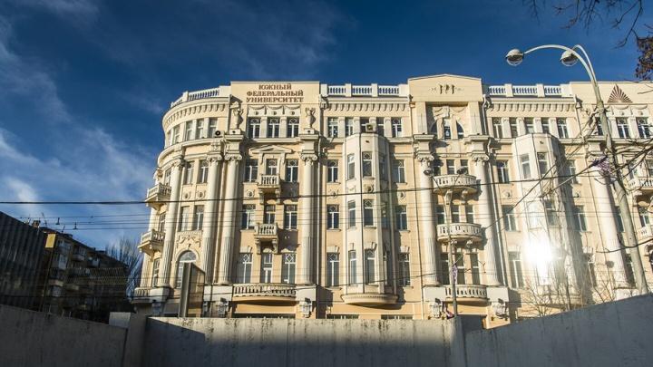 В ЮФУ появится аудитория имени Александра Диброва
