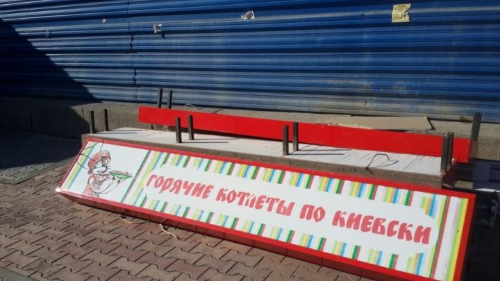 В Волгограде на «Детском центре» снесли остановку с котлетами