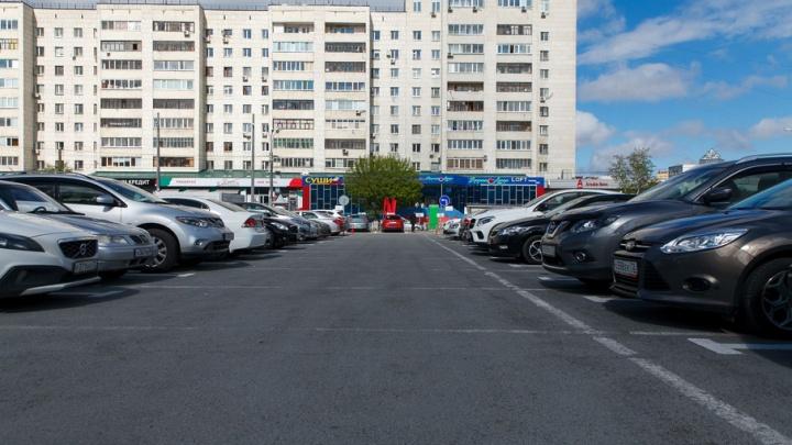 В центре Тюмени появятся 3000 платных парковочных мест: границы проекта