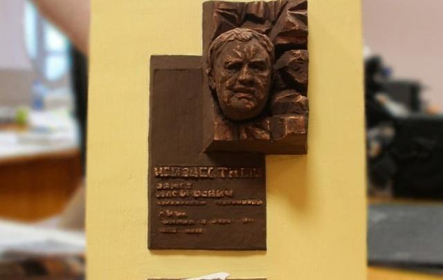 Пермский скульптор создаст мемориальную доску, посвященную Эрнсту Неизвестному