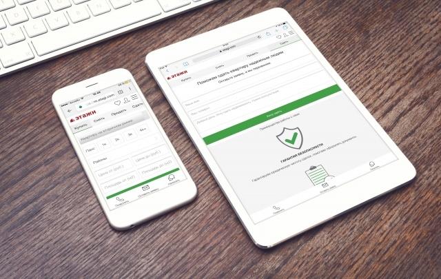 Обновленная мобильная версия сайта «Этажей»: выбираем недвижимость в удобное время в любом месте!