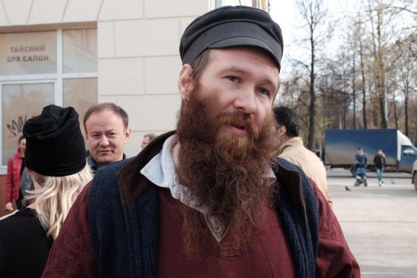 На празднике можно будет сделать себе накладную бороду