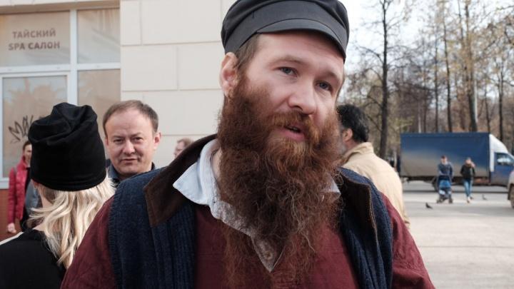 «Достоевский и Толстой тоже были с бородой»: в Перми пройдет фестиваль бородачей