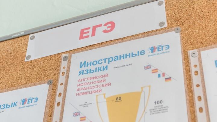 Приступили к сдаче ЕГЭ: на экзамен по информатике пришли 711 самарских выпускников