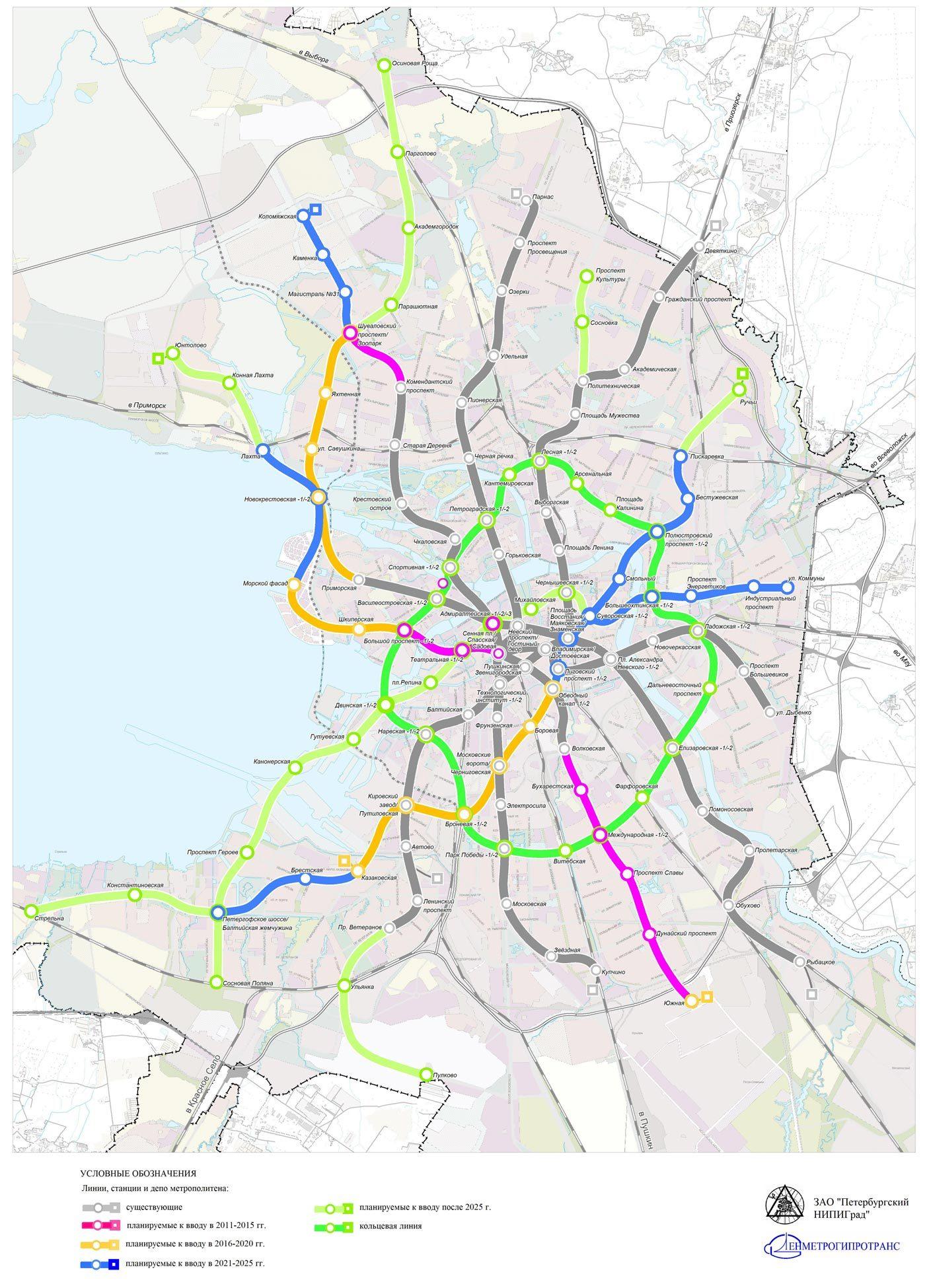 старая схема развития метрополитена