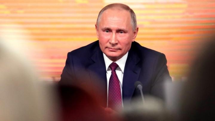Новогоднее поздравление Владимира Путина в регионе покажут по самарскому времени