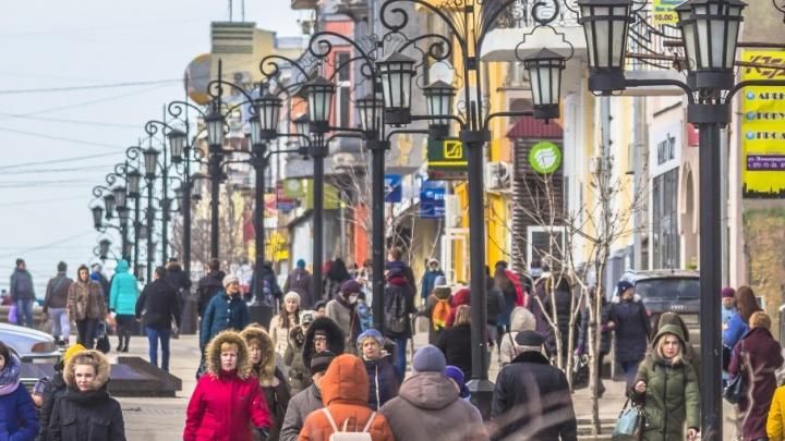 На пересечении Ленинградской и Садовой предложили установить памятник блаженному бродяге