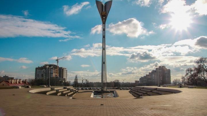Во время Праздника Весны и Труда в Ростове перекроют движение по центральным улицам