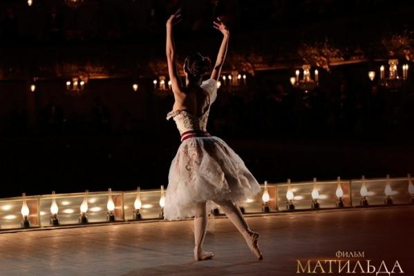 На этой неделе состоится премьера фильма «Матильда»