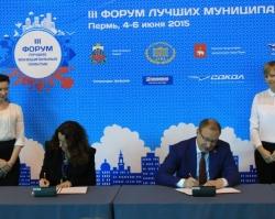 Дмитрий Самойлов подписал соглашение с компанией «Декатлон»