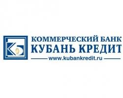 Банк «Кубань Кредит» занял первое место в рейтинге маркетинговых идей