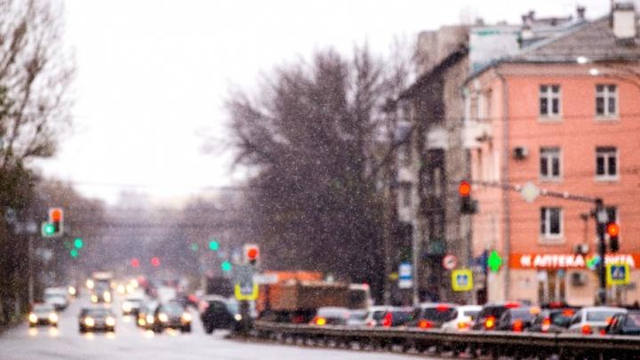 Дождь вперемешку со снегом: какая погода ждет ярославцев на следующей неделе