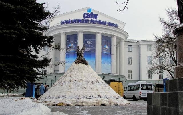 В Архангельске у главного корпуса САФУ появился чум
