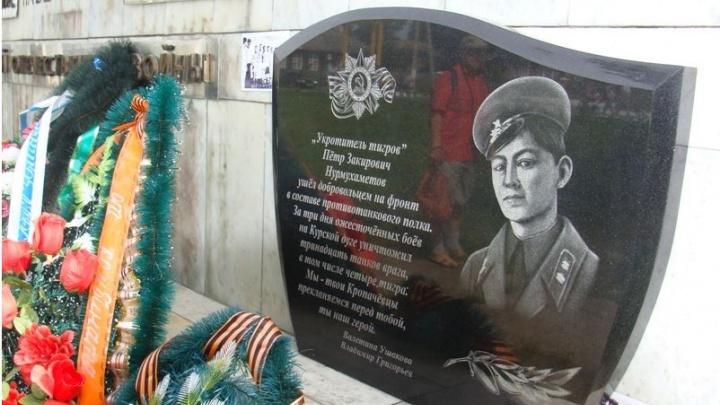 «Собирал на него деньги на улице»: южноуральского ветерана оставили без памятника другу-фронтовику