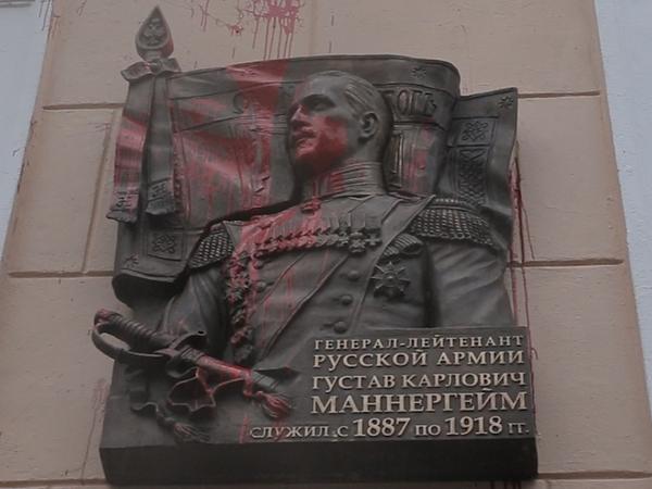 """Архив/Илья Трусов/""""Фонтанка.ру"""""""