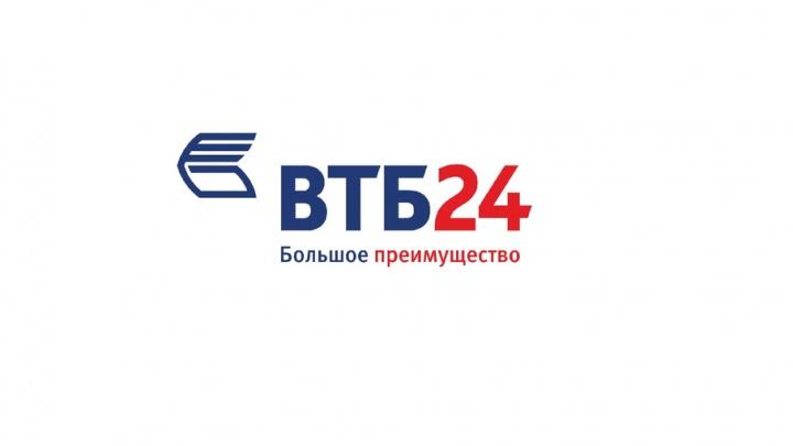 ВТБ24 начал кредитовать стартапы по франшизе