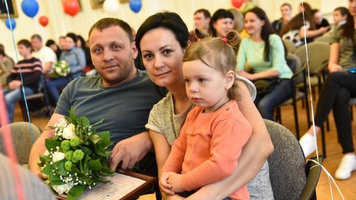 В этом году больше сотни молодых семей Ярославля получат новое жилье