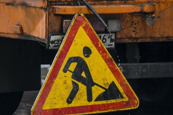 На трассе проводятся ремонтные работы