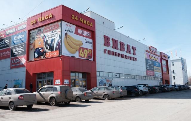 В отношении пермской компании «Виват-трейд» открыли конкурсное производство