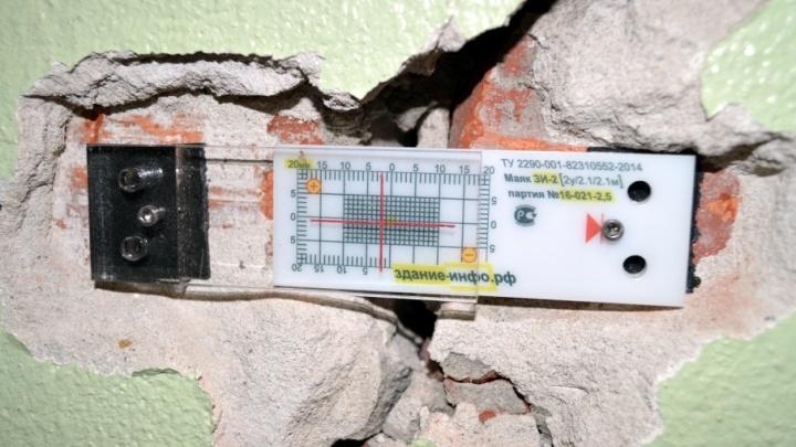 Трещины в несущих стенах и фундаменте: в Перми жители многоэтажки бьют тревогу
