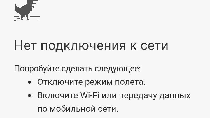 Пользователи Архангельской телевизионной компании остались без «Википедии» и «Фейсбука»